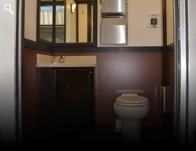 Petit Restroom Trailer